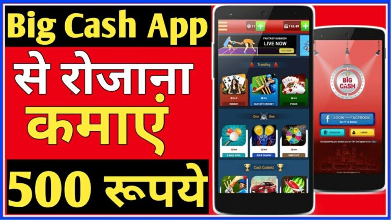 Big Cash App