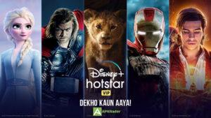 Disney+ Hotstar Vip App