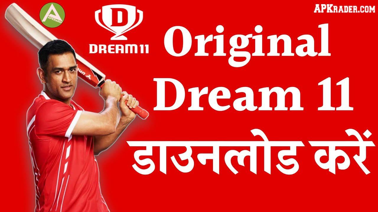Dream11 App Download